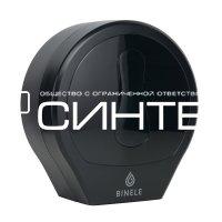 Диспенсер для туалетной бумаги в рулонах ВINELE rType (черный)